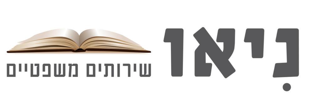 """לוגו """"ניאו"""" - שירותים משפטיים"""